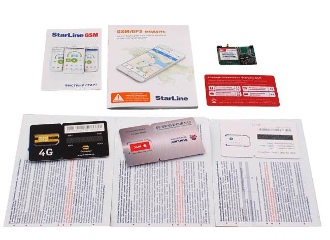 https://penza-starline.avto-guard.ru/wp-content/uploads/2017/12/StarLine-GSM5-cards.jpg 227x165